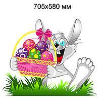 Кролик с корзинкой Декорация к Пасхе Пластик