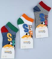 Р. 22-24 ( 1-3 года )  носочки Bross летние спорт мяч