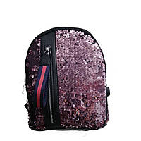 Рюкзак молодежный городской GS139  Розовый