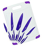 Набор ножей BS 9025