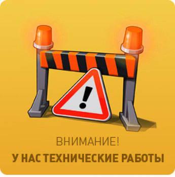Интернет-магазин не работает 16.03.2018.