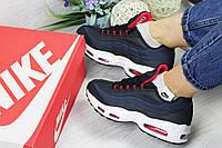 Женские Кроссовки Nike 95 тёмно-синие с белым, фото 1