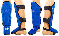 Защита для ног ММА неопрен+EVA ZEL ZB-4214 (р-р S-XL, синий)
