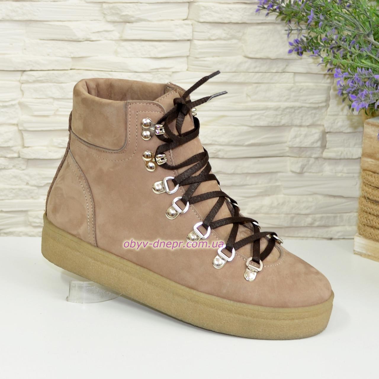 4845ae9c Ботинки бежевые женские зимние на утолщенной подошве, натуральная кожа нубук