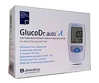 Глюкометр ГлюкоДоктор авто А (GlucoDr. auto A) AGM-4000