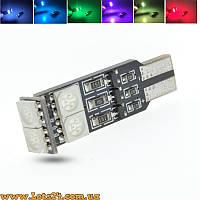Авто-лампы со стробоскопами W5W T10 6 SMD LED RGB CANBUS (габариты светодиодные с защитой от ошибок)