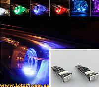 Авто-лампы с мигалками W5W T10 6 RGB CANBUS LED (светодиодные габариты со стробоскопами)