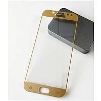 Защитное стекло Mocolo для Samsung J7 2017 / J730 полноэкранное золотое