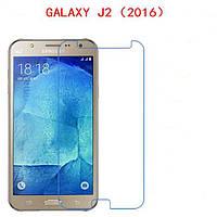 Защитное стекло для Samsung J2 2016 J210H