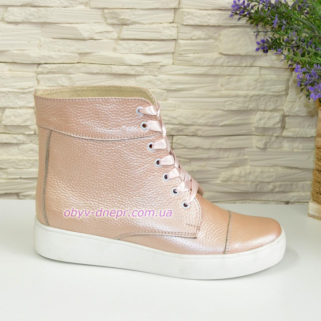Ботинки женские   кожаные на шнуровке, цвет пудра