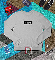 Свитшот, кофта, реглан Hype, хайп (серый), Реплика