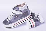 Ботинки подростковые из натуральной кожи от производителя модель ПБ - 006