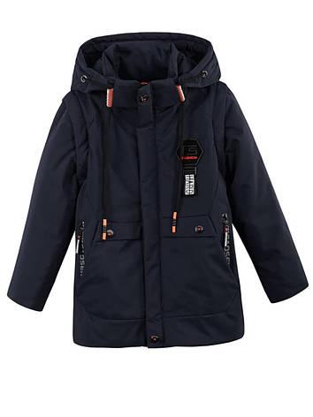 Детская демисезонная куртка жилетка на мальчика, т. синяя, р.140,152, фото 2