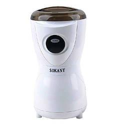 Кофемолка Sokany. 3010