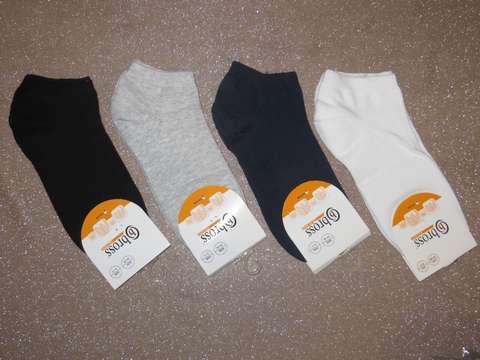 Р. 34-36 ( 9-11 лет )  носочки Bross укороченые однотонные
