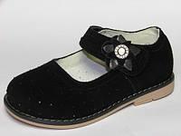 Детские ортопедические туфли для девочки:9276