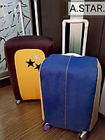 Новинка.!!! Защитный чехол для чемодана . С дополнительным защитным слоем !!!