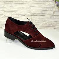 Замшевые туфли женские на низком ходу, цвет бордо.