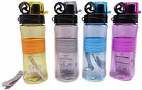 Бутылка для воды 490мл