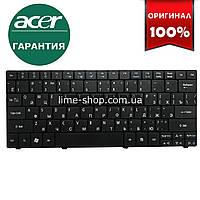 Клавиатура для ноутбука ACER AS: 1420, 1810, 1820, One: 715, 721, 722, 751, 752, 753