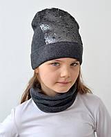 Детская шапка с пайетками, фото 1