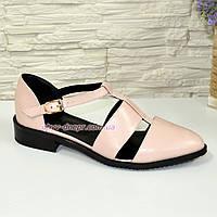 Туфли женские стильные на низком ходу, цвет пудра