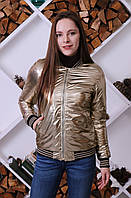 Женская куртка бомбер золотая