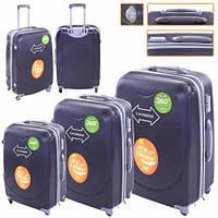 """Набор дорожных пластиковых ударостойких чемоданов из 3-х штук размер 20""""\24""""\28""""дюймов опт и розница"""