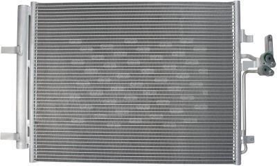 Радиатор кондиционера Ford Mondeo 2007- 580*465*16мм по сотах (с осушителем) KEMP