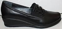 Женские туфли кожаные на танкетке, кожаные женские туфли от производителя модель БМ62П