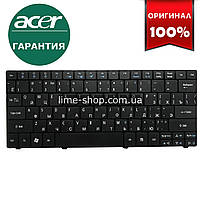 Клавиатура для ноутбука ACER  AEZA3R000200, AEZA3R00110, AEZA3U00210, AEZA5700010, AEZA5G00010,
