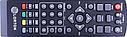 Пульт для эфирных DVB-T2 приставок и Спутниковый ресивер Lorton S2-33, фото 2