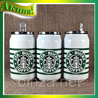 Термобанка Starbucks H-184  300мл!Акция