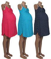 """New! Ночные рубашки Mix 2 в 1 """"беременность и кормление"""" - оцените комфорт и дизайн!"""