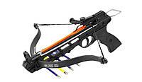 Арбалет пистолетного  Man Kung Арбалет-50A2/5PL(для новичков)