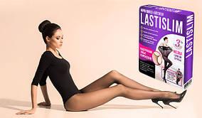 Женские сверхпрочные нервущиеся колготки ElaSlim (Эласлим) антизатяжки с компрессией  130  ден телесные