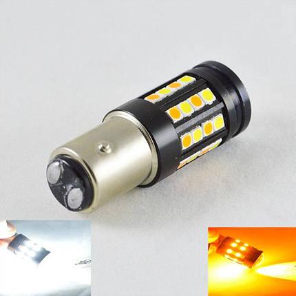 Светодиодная автомобильная лампа SLP LED с цоколем 1157(P21/5W)(BAY15D) 40 3030 led жёлтый/белый, фото 2