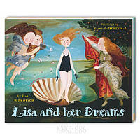 "Книга ""Lisa and her dreams (англійською)"", Малкович Іван | А-ба-ба-га-ла-ма-га"