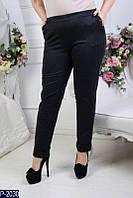 Женские брюки батал стрейч