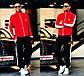 """Мужской стильный спортивный костюм двухнить 742 """"Porsche"""" в расцветках, фото 8"""