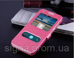 Чехол Книжка Window для Sony Xperia XA F3112 / F3111 ультратонкий Pink