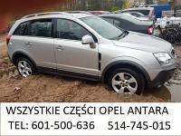 Opel Antara Captiva РЕЙЛИНГИ на крыше КОМПЛЕКТ Л+П