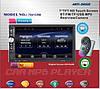 Автомагнитола 2Din Pioneer 7041CRB 1026*600px, USB,SD, Video + ПУЛЬТ НА РУЛЬ