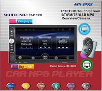 Автомагнитола 2Din Pioneer 7041CRB 1026*600px, USB,SD, Video + ПУЛЬТ НА РУЛЬ, фото 1