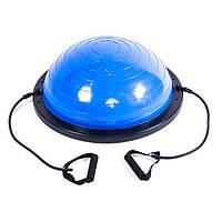 Балансировочная полусфера для фитнеса Bosu диаметр 59 см