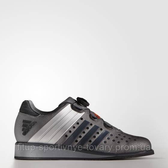 Штангетки Adidas DREHKRAFT M19057 7.5 - FITUP. Спортивные товары в Киеве
