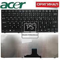 Клавиатура для ноутбука ACER Aspire 1551, 1820P, 1820PTZ, 1825PT, 1825PTZ, 715, 721, 722, 751,