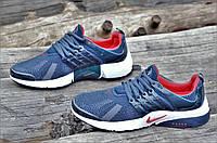 Мужские кроссовки найк весна лето темно синие Nike Air Presto Essential реплика Вьетнам, текстиль (Код: М1070а