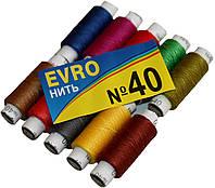 Нитки швейные EVRO №40 (10 катушек) цветные, полиэстер, фото 1