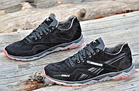 Мужские кроссовки рибок черные Reebok реплика, натуральная кожа замша (Код: М1073а)